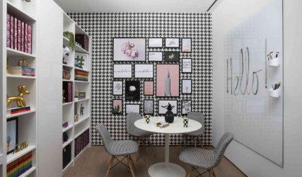 ADR Modern Wonderland Home